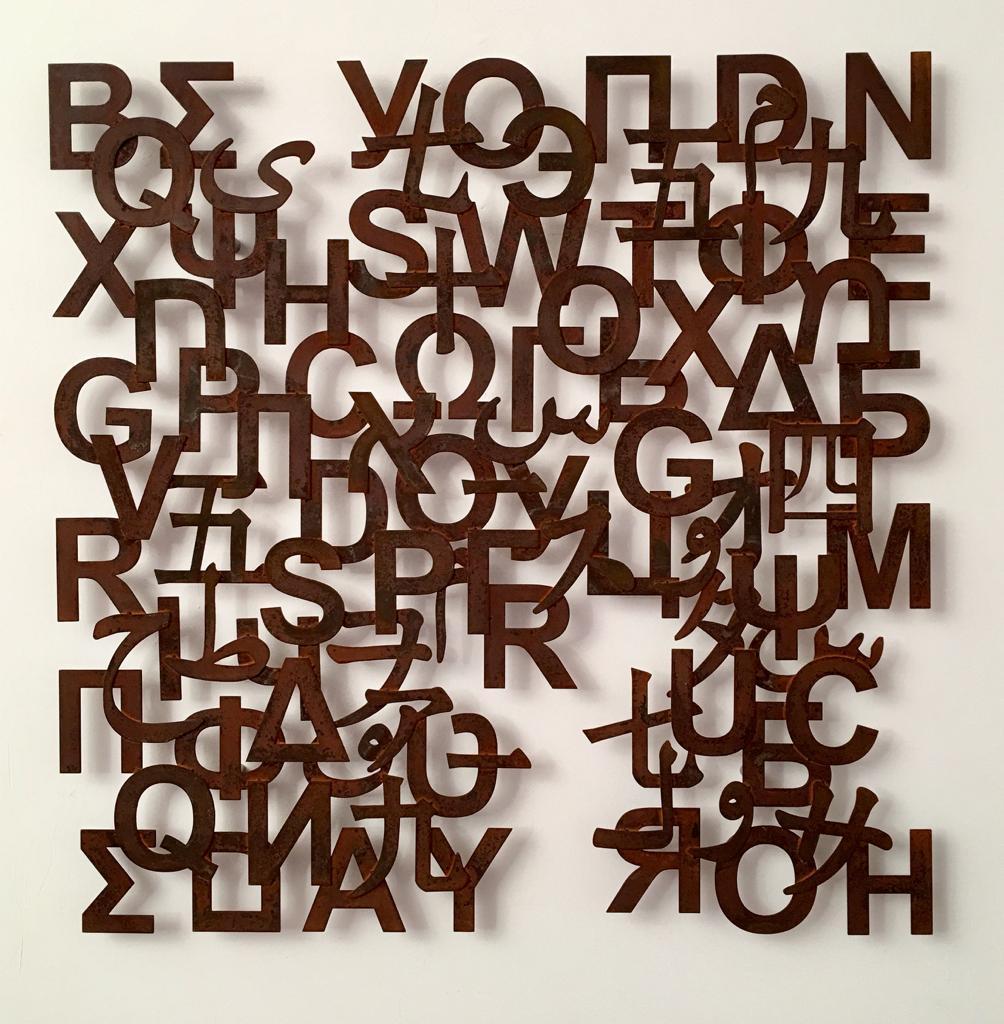 Trame. Venti artisti dagli anni '50 ai giorni nostri